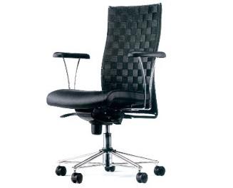 chaise bureau twist 3100b phs mobilier