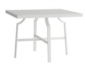 Agosto Dining Table Square